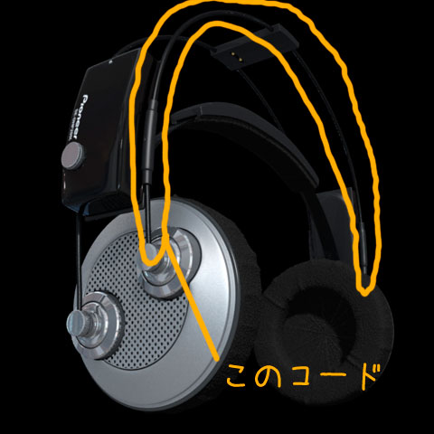 headphone7.jpg